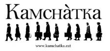 Kamchàtka